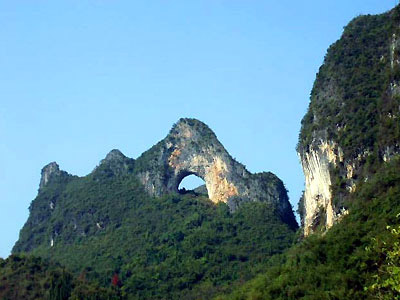 Yangshuo Moon Hill 2